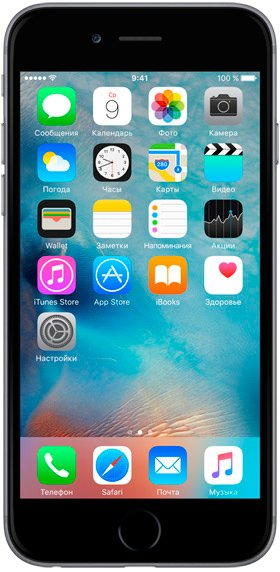 Мобильный телефон Apple iPhone 6s Plus (16Gb) Space Gray