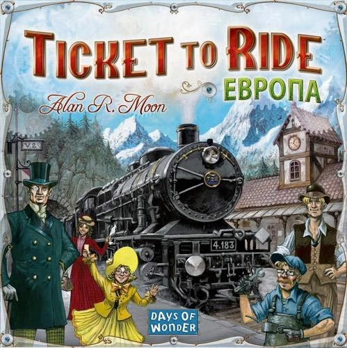 Настольная игра Days of Wonder Ticket to Ride: Европа (Билет на поезд: Европа)
