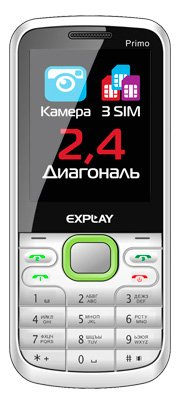 ��������� ������� Explay Primo 2.4