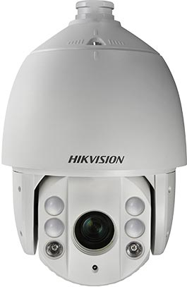 CCTV-камера Hikvision DS-2AE7123TI-A