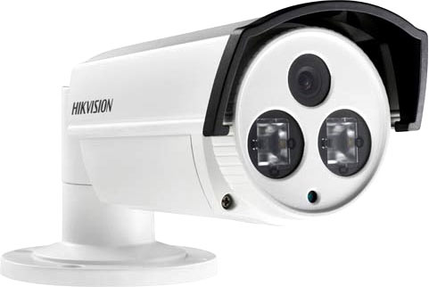 IP-камера Hikvision DS-2CD2232-I5