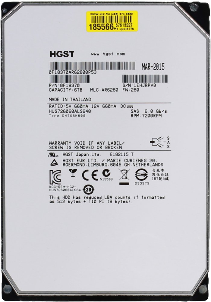 Жесткий диск Hitachi Ultrastar He6 (HUS726060ALS640) 6000 Gb