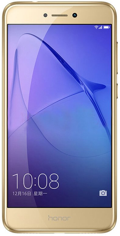 Мобильный телефон Huawei Honor 8 Lite (32Gb) Gold (PRA-AL00X)