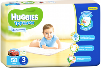 Трусики HUGGIES Little Walkers 3 Boy (7-11 кг) 58 шт