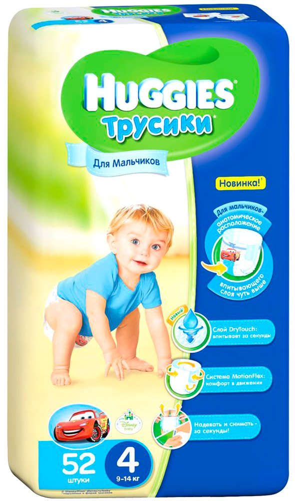 Трусики HUGGIES Little Walkers 4 Boy (9-14 кг) 52 шт