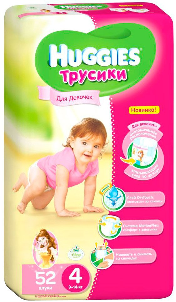 Трусики HUGGIES Little Walkers 4 Girl (9-14 кг) 52 шт фото