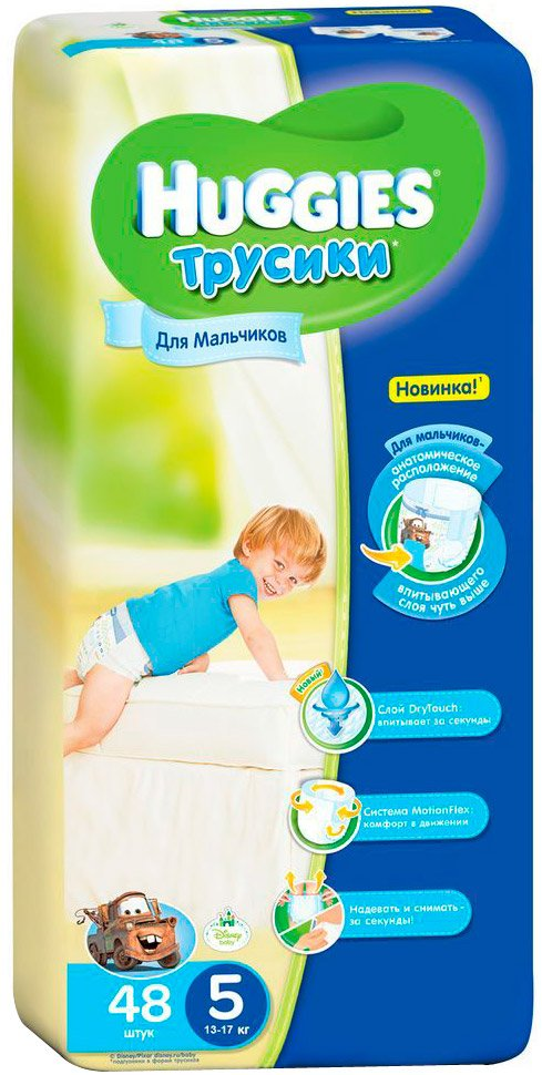 Трусики HUGGIES Little Walkers 5 Boy (13-17 кг) 48 шт