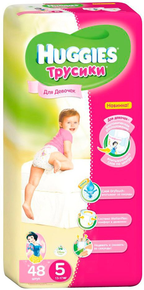 Трусики HUGGIES Little Walkers 5 Girl (13-17 кг) 48 шт