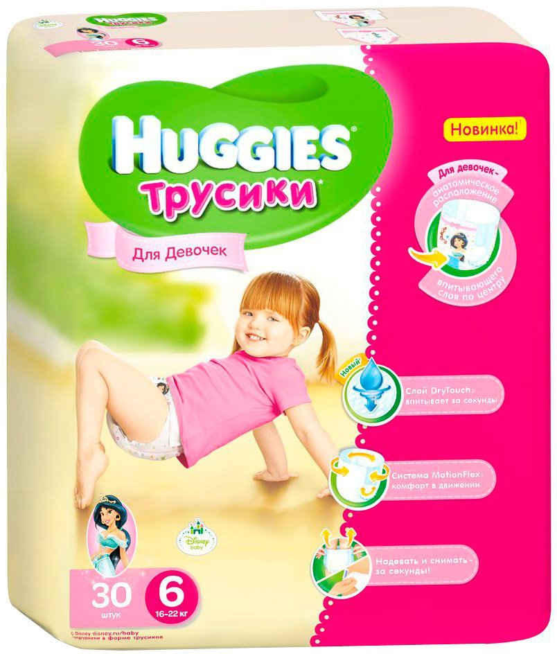 Трусики HUGGIES Little Walkers 6 Girl (16-22 кг) 30 шт