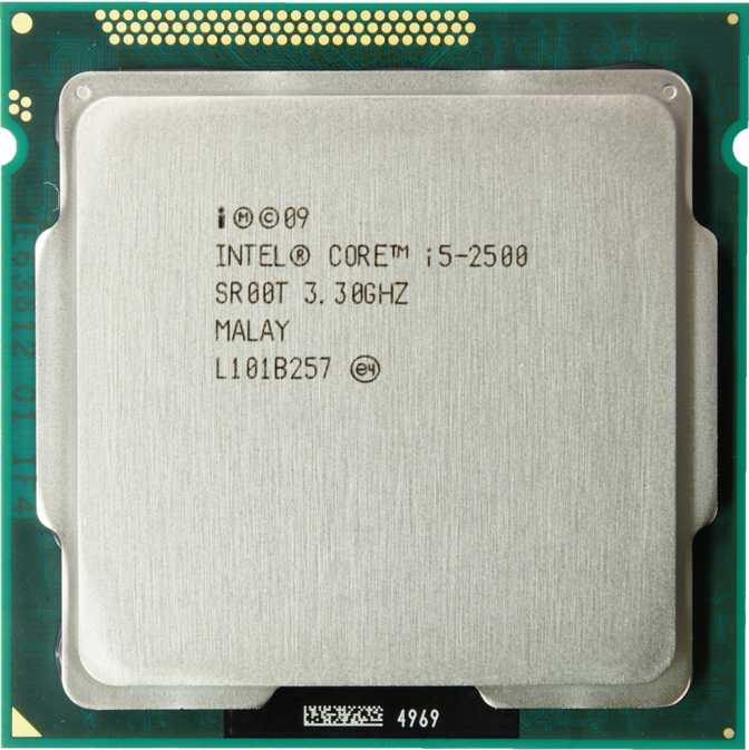 Процессор Intel Core i5-2500 3.3 GHz