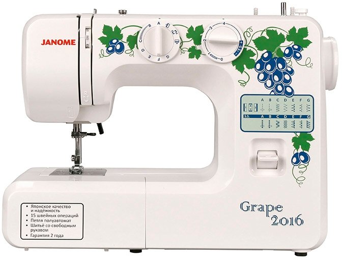 Швейная машина Janome Grape 2016