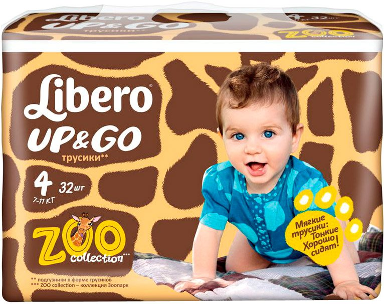 Трусики Libero Up&Go Zoo Collection 4 (7-11 кг) 32 шт