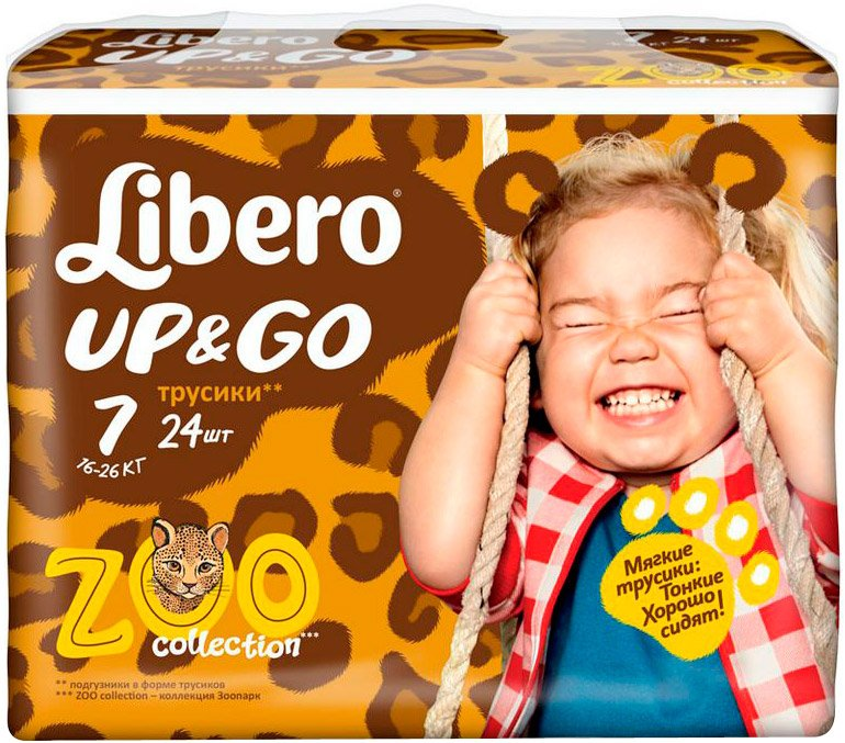 Трусики Libero Up&Go Zoo Collection 7 (16-26 кг) 24 шт