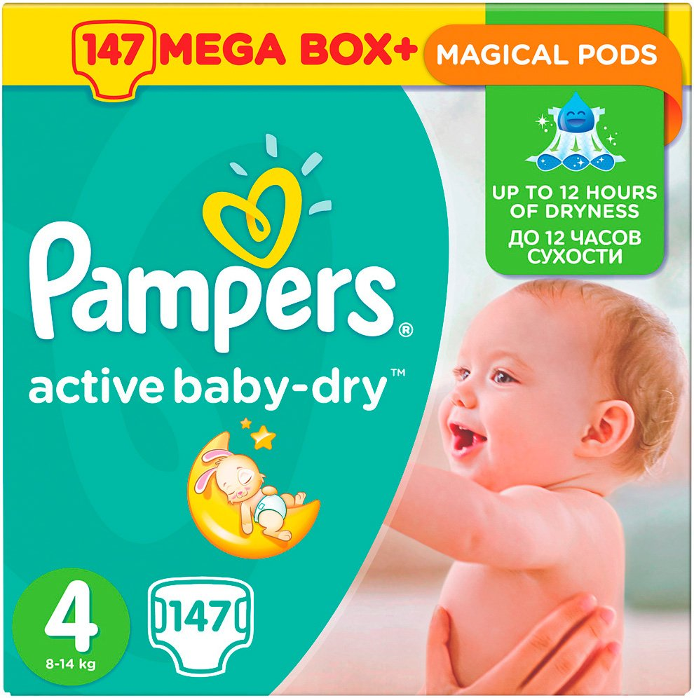 Подгузники Pampers Active Baby 4 Maxi (8-14 кг) 147 шт