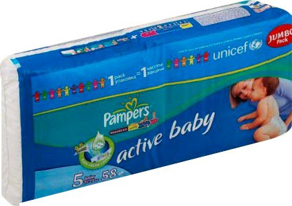 Подгузники Pampers Active Baby 5 Junior (12-25 кг) Jumbo Pack 58 шт