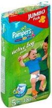 Трусики Pampers Active Boy 6 Extra Large (16+ кг) 19 шт