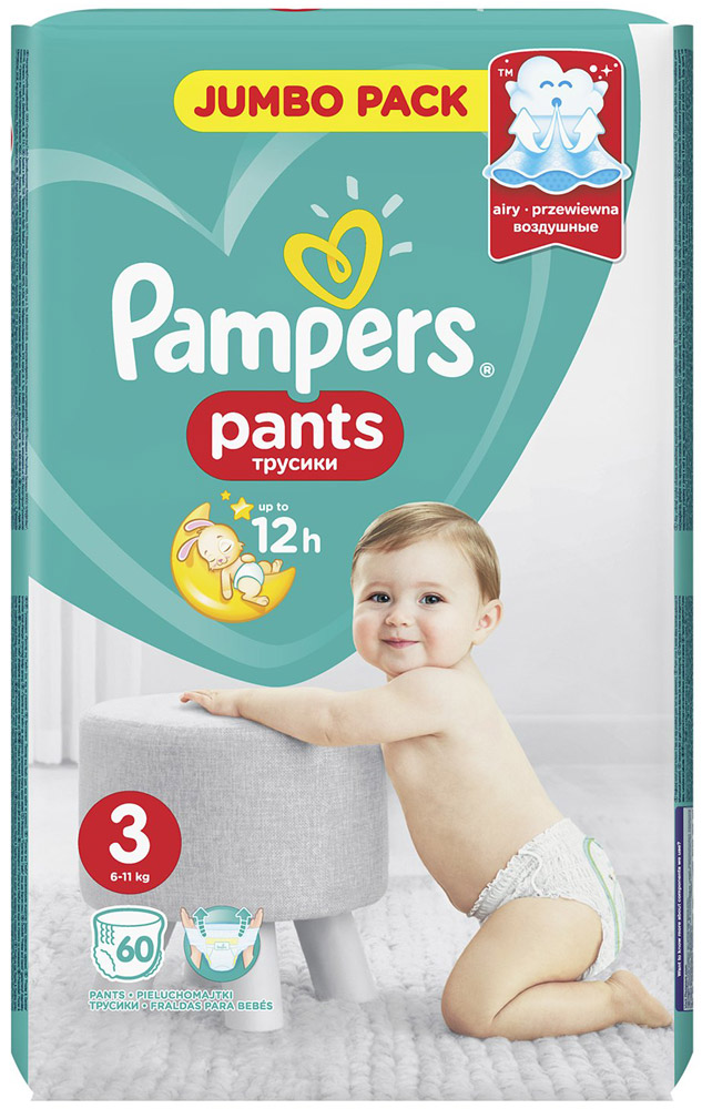 Трусики Pampers Pants 3 Midi (6-11 кг) 60 шт