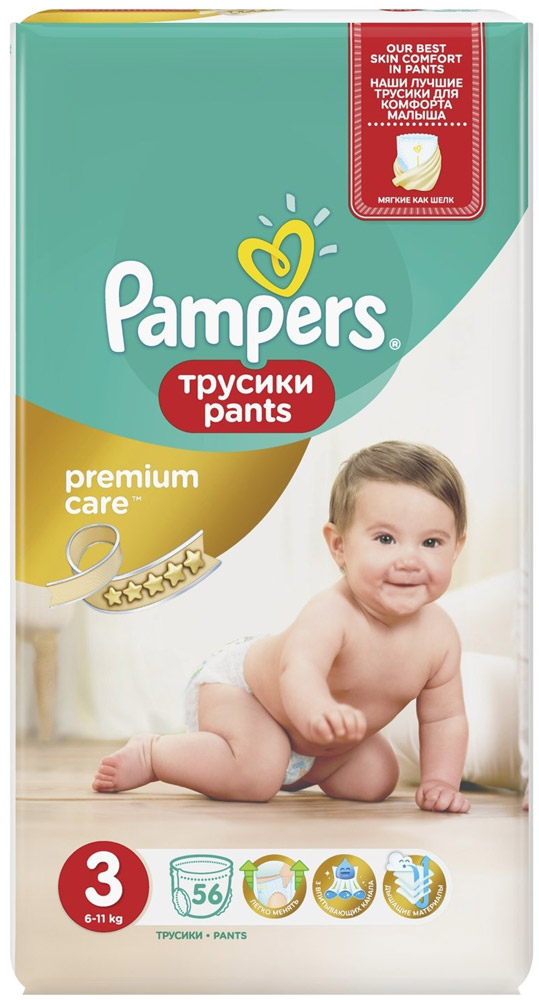 Трусики Pampers Premium Care Pants 3 Midi (6-11 кг) 56 шт
