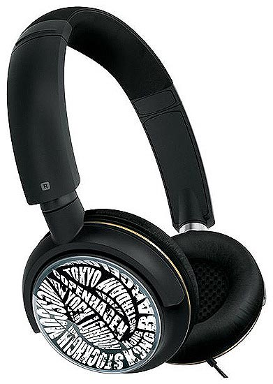 Наушники Philips SHL8800/10