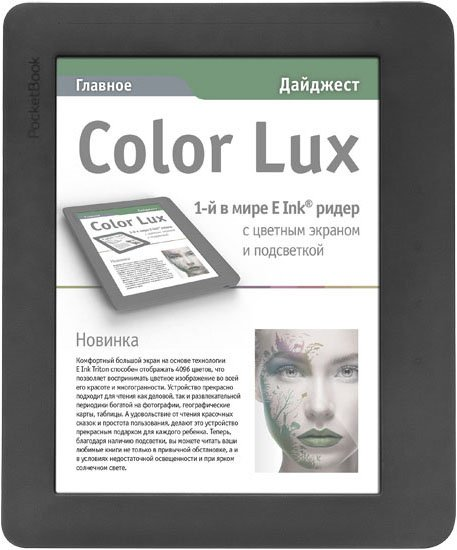 Электронная книга PocketBook Color Lux (801)