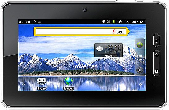 ������� RoverPad 3W T71