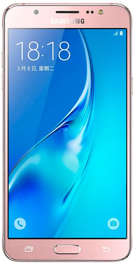 Мобильный телефон Samsung Galaxy J7 (2016) Rose Gold (SM-J710F/DS)