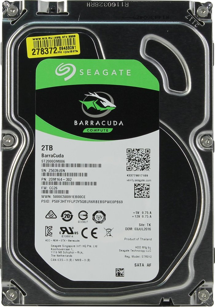 Жесткий диск Seagate Barracuda (ST2000DM006) 2000Gb