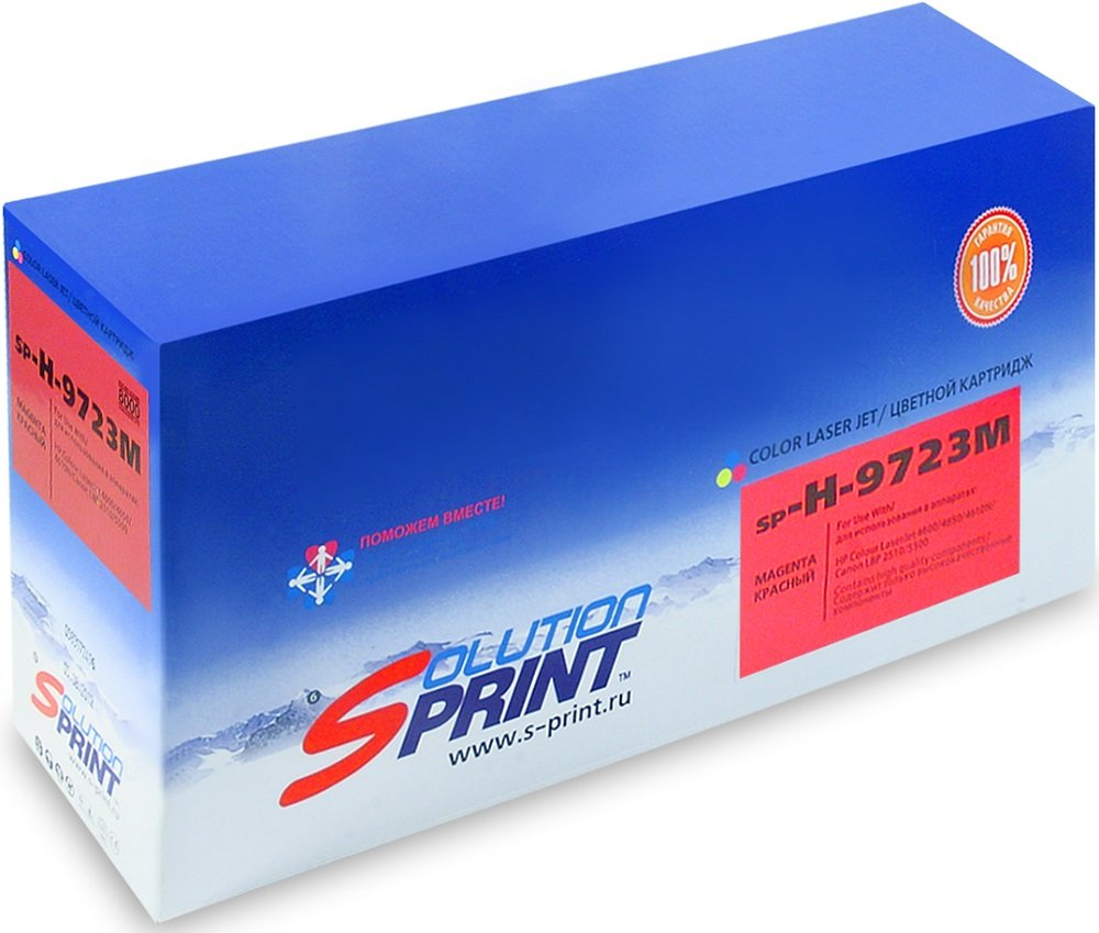 Лазерный картридж SolutionPrint SP-H-9723M