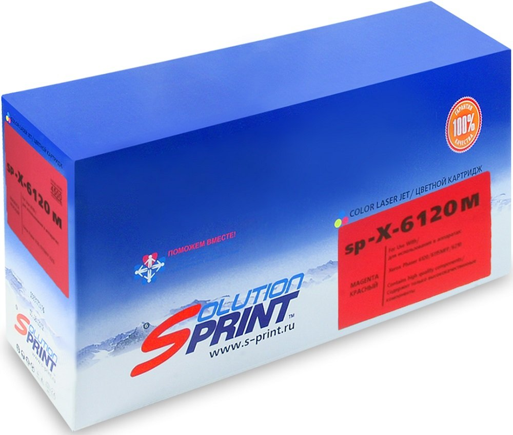 Лазерный картридж SolutionPrint SP-X-6120M