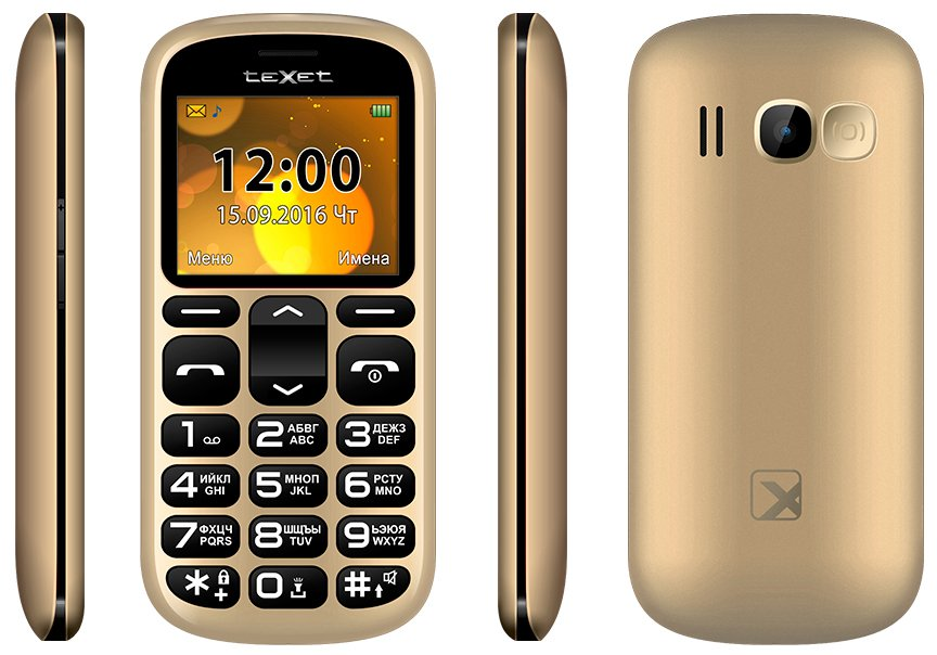 Nokiac2-00 is a stylist dual sim phone and can easily swap other sim cards in the external sim slot any time