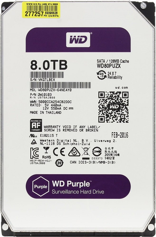 Жесткий диск Western Digital Purple (WD80PURZ) 8000 Gb